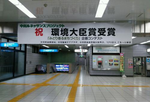 140130011.jpg