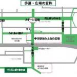 中川駅前商業地区の歩道・広場の愛称決定