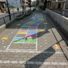 ケンパ‐歩道絵描きイベント