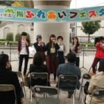 秋の中川「ふれあいフェスタ」開催