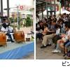 「ふれあいフェスタ中川」好天で4000人参加