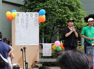 ★ビンゴ大会④_01