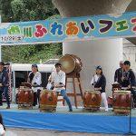 「中川ふれあいフェスタ2016秋」大成功の裡に終了!