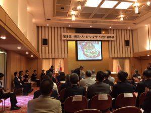歴史的な建造物である横浜市長公舎での表彰式風景