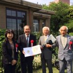 ぐるっと緑道が「第8回 横浜・人・まち・デザイン賞」受賞