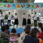 ステージイベント・プログラム(2018春・中川ふれあいフェスタ)です