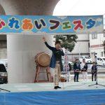 「中川ふれあいフェスタ2017秋」が開催されました