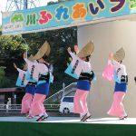 地域の文化と交流「中川ふれあいフェスタ」盛況に開催
